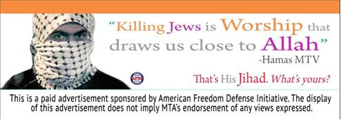 Hamas-TV-Killing-Jews-Ad